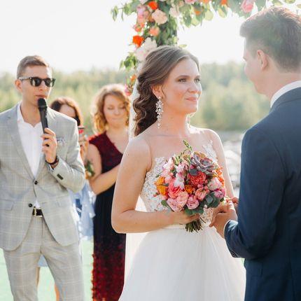Ведение свадебного ужина на английском языке