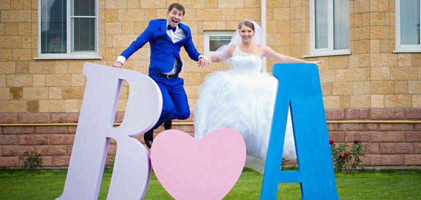 Буквы на свадьбу в москве