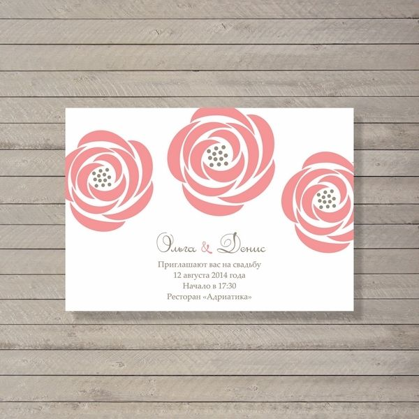 Фото 4314915 в коллекции Студия свадебного дизайна WeddingPrintShop - Студия свадебного дизайна WeddingPrintShop