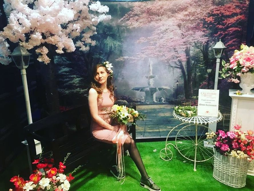 Аренда фотозоны Цветущий сад