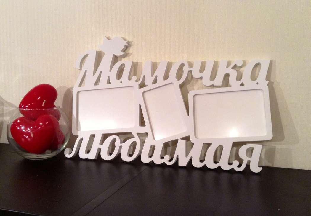 1500 руб, размер 30 на 40см надпись можно изменить - фото 4373649 Мастерская подарков Happy Days