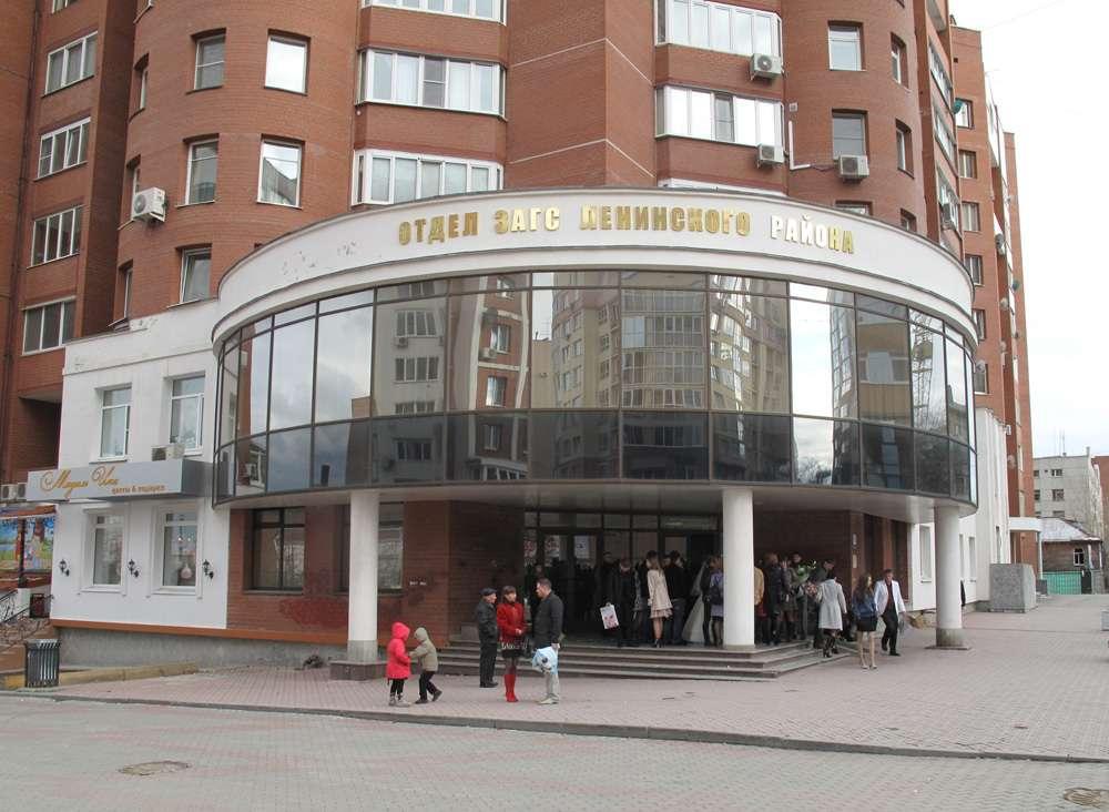 начале город уфа загс ленинского района фото печать