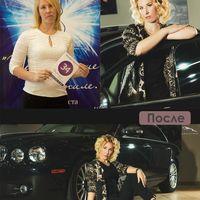 Проект Преображение- Визажист Костинская Татьяна