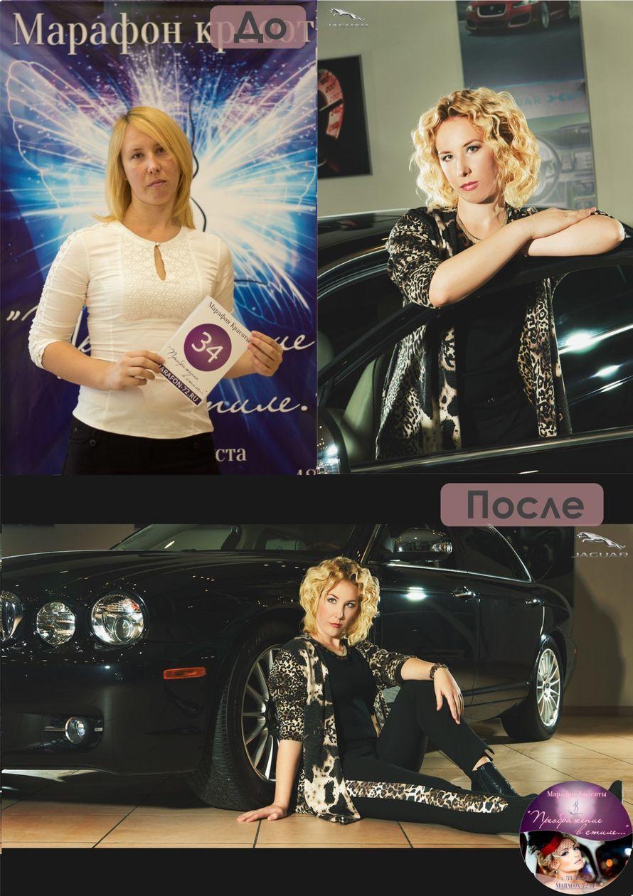 Проект Преображение- Визажист Костинская Татьяна - фото 4604299 Стилист Костинская Татьяна