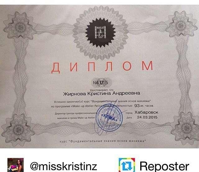 Диплом визажиста фото визажист Жирнова Кристина диплом визажиста фото 4625595 визажист Жирнова Кристина