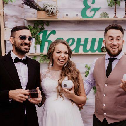 """Проведение свадьбы - пакет """"Команда Edwin Group"""""""
