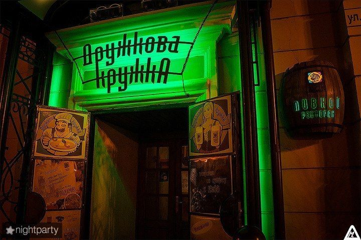 Маленькая Чехия.... - фото 4718509 Ведущий Александр и DJ Владимир