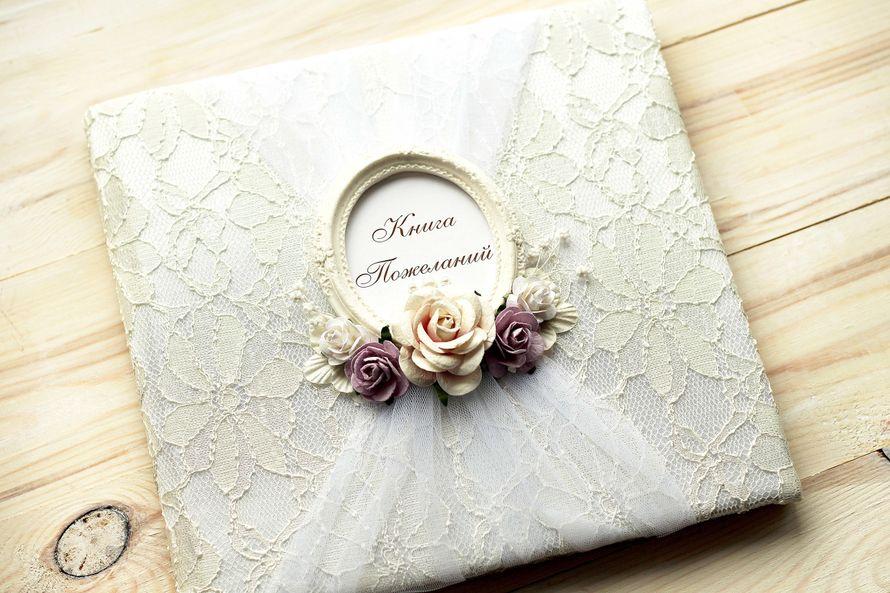 камень мода на свадебные книги пожеланий никто смог