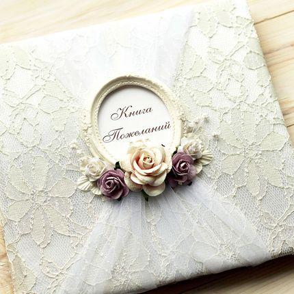 """Свадебная книга пожеланий """"Нежность"""""""