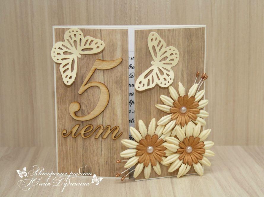Открытка на деревянную свадьбу фото, для будущей мамы