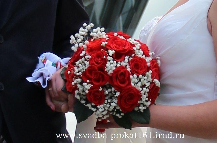 Свадебный букет в ростове на дону