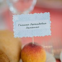 свадебный декор, оформление стола, персик, карточка