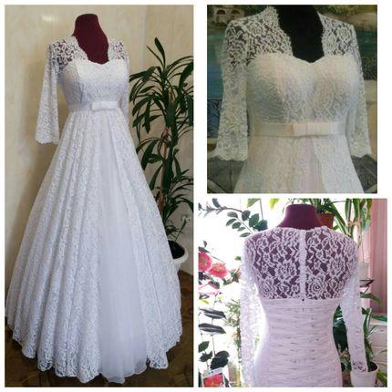 Белое кружевное платье Люба