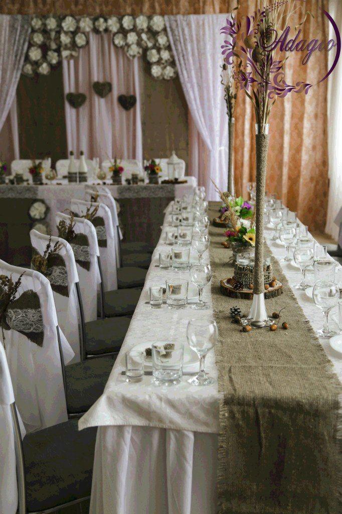 """Фото 4916529 в коллекции Свадьба в стиле rustic - """"Adagio"""" - свадебный декор"""