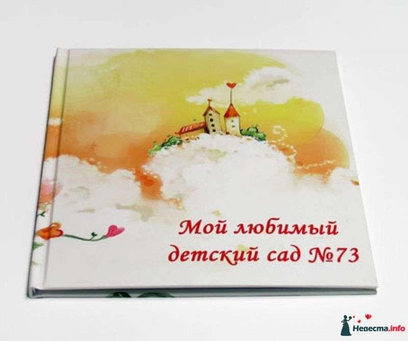 """Детские фотокниги - фото 344573 Типография """"Флагман"""" - печать фотокниг"""