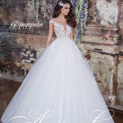 Свадебное платье Фредерика (AL)