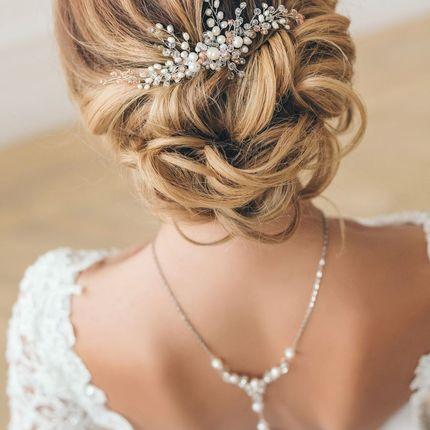 Свадебная причёска