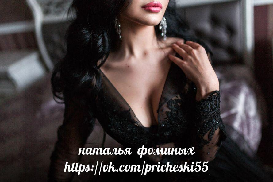 Фото 12733614 в коллекции портфолио - Стилист Наталья Фоминых