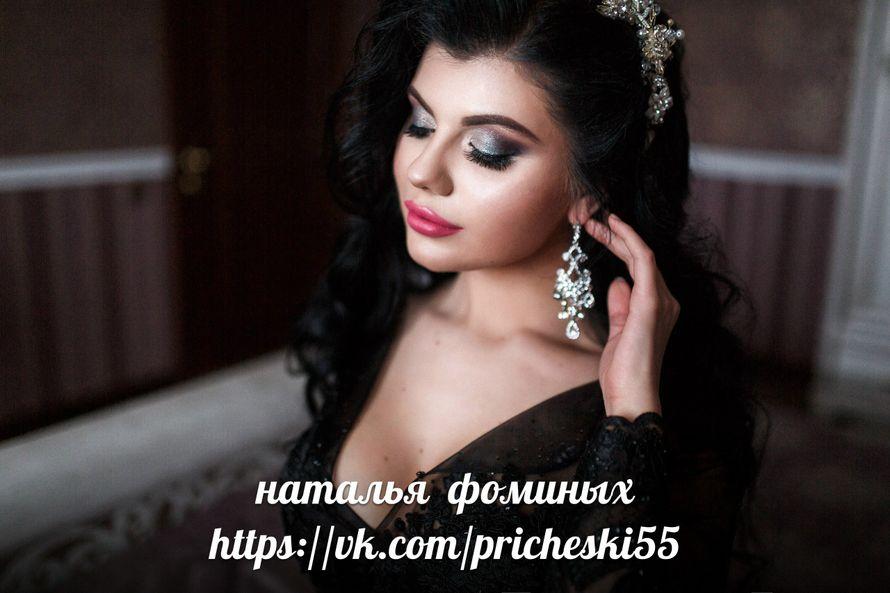 Фото 12733618 в коллекции портфолио - Стилист Наталья Фоминых