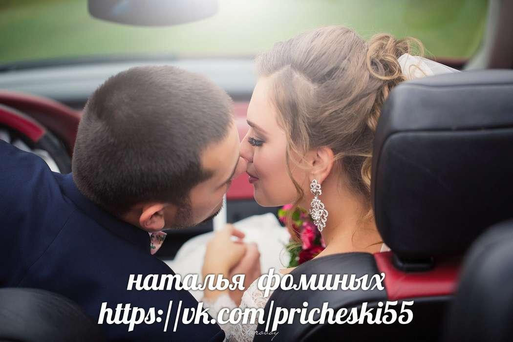 Фото 12733636 в коллекции портфолио - Стилист Наталья Фоминых