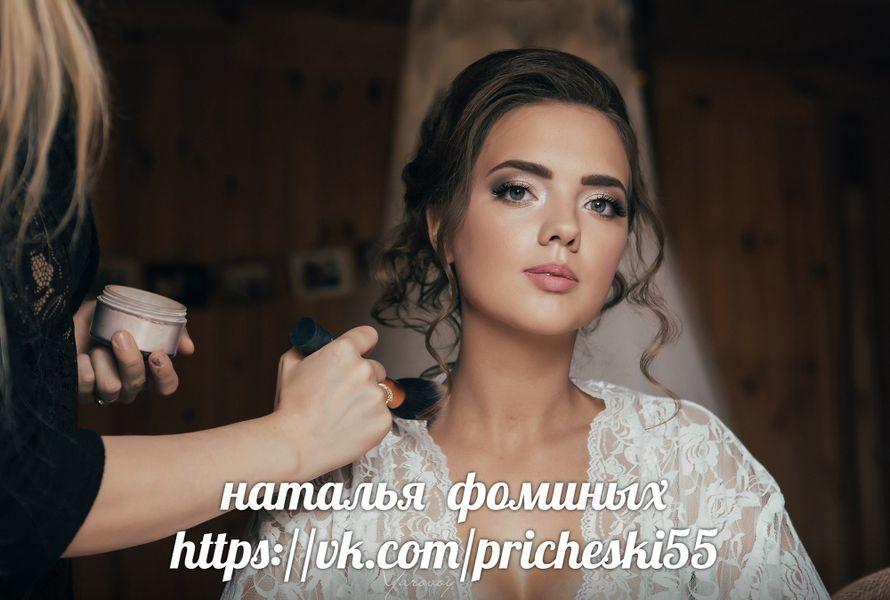 Фото 12733640 в коллекции портфолио - Стилист Наталья Фоминых