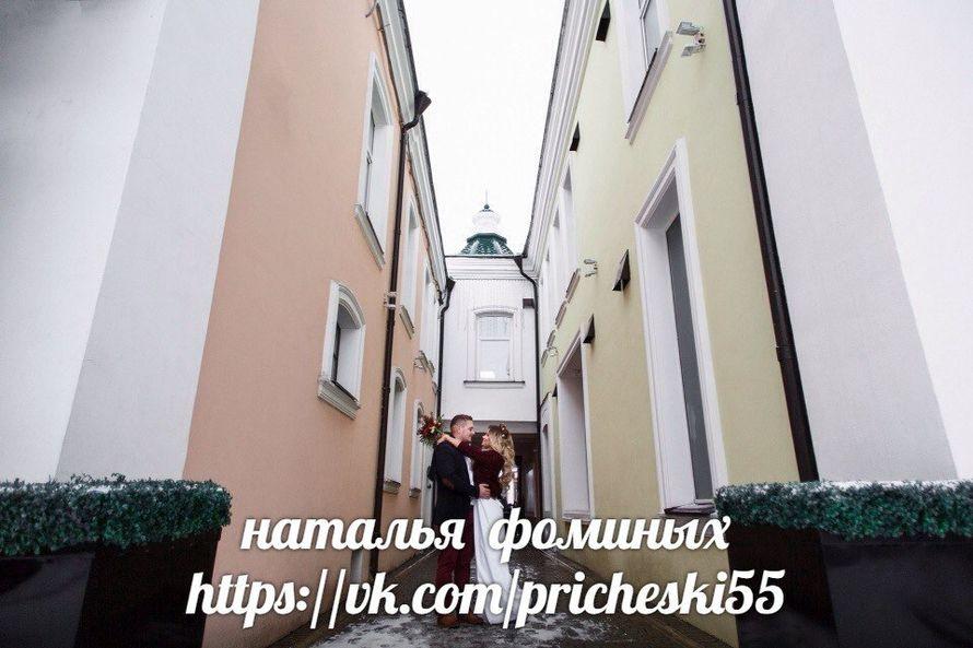 Фото 12733764 в коллекции портфолио - Стилист Наталья Фоминых