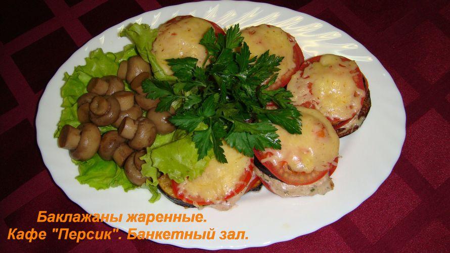 Горячие закуски на банкет рецепты с фото