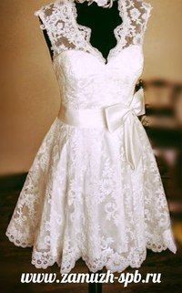 Короткое свадебное платье из кружева с открытой спиной и кружевным верхом - фото 8393666 Прокат платьев Svadebniespb