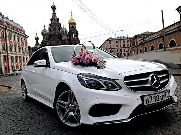 Mercedes-Benz E-class в аренду
