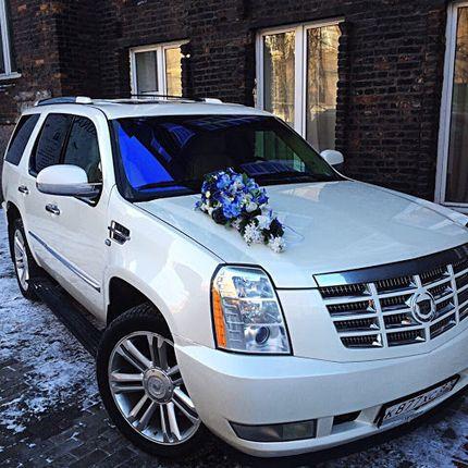 Cadillac Escalade в аренду