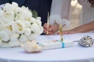 Фото 15221858 в коллекции Портфолио - Савченко Юлия свадебный организатор
