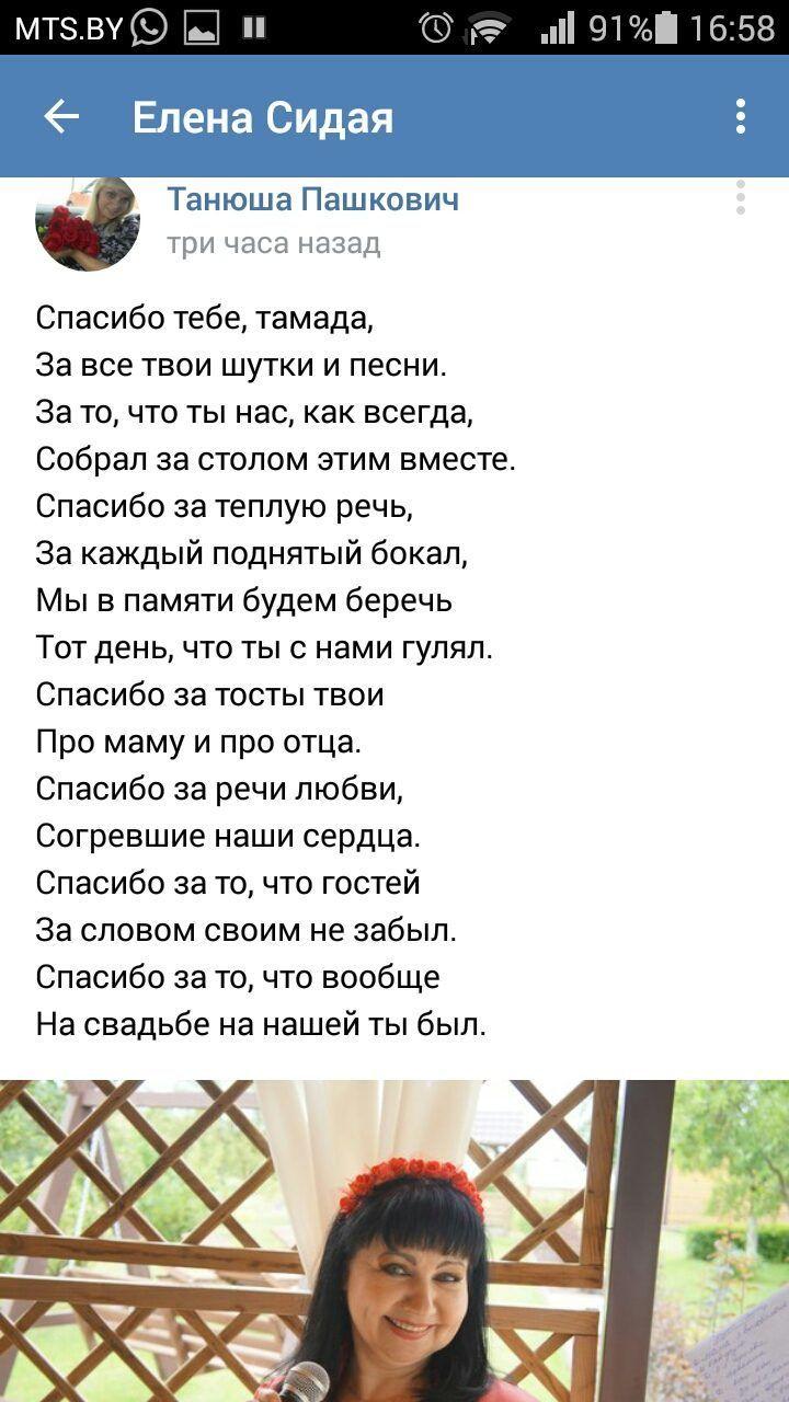 Фото 13945146 в коллекции Портфолио - Ведущая Елена Волга