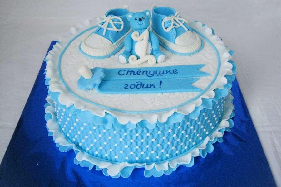 Как на торт сделать надпись