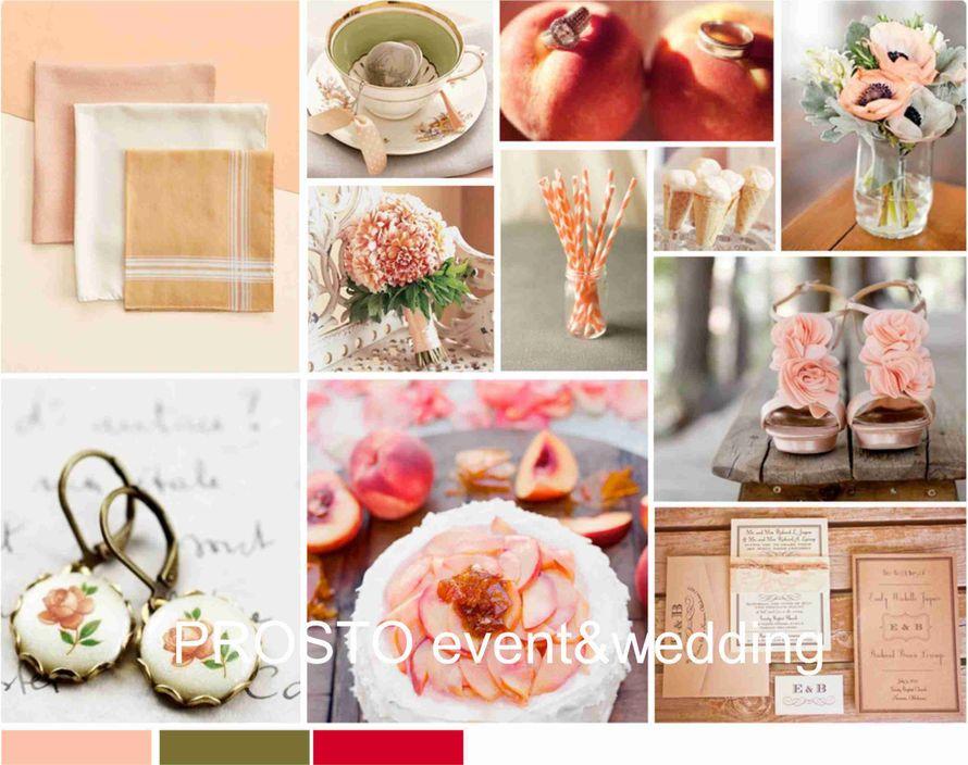 Смежные цвета - фото 5617918 Свадебное агентство Prosto event and wedding