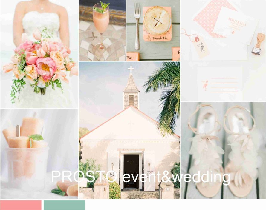 Зеленый и розовый - фото 5617926 Свадебное агентство Prosto event and wedding