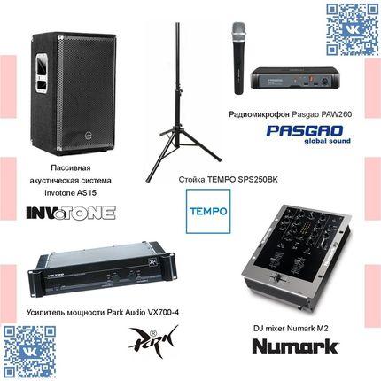 Аренда звукового комплекта оборудования
