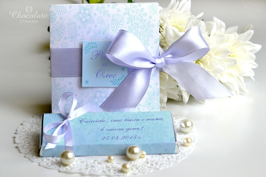 Поздравления с 4 годовщиной свадьбы мужу картинки с надписями 24