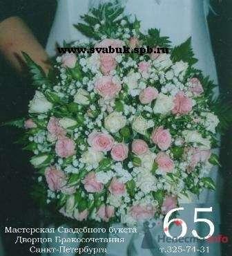 Фото 3875 в коллекции Букет невесты - leshechka