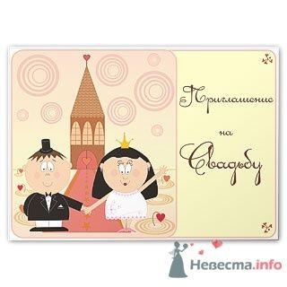 Фото 10623 в коллекции Приглашения - leshechka