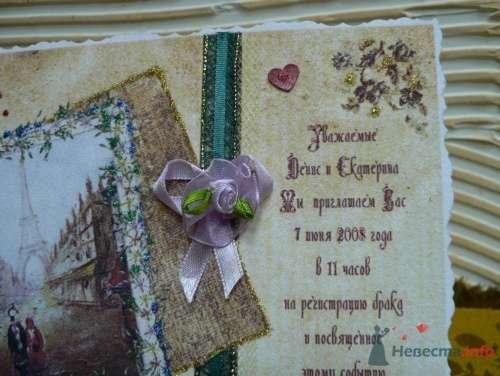 Handmade приглашение на свадьбу - фото 1845 Cвадебная полиграфия