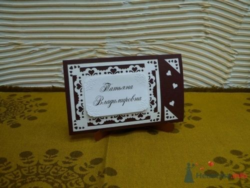 Рассадочные карточки для гостей на свадьбу своими руками - фото 1893 Cвадебная полиграфия