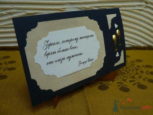 Идея хендмейд приглашения на свадьбу  - фото 1896 Cвадебная полиграфия