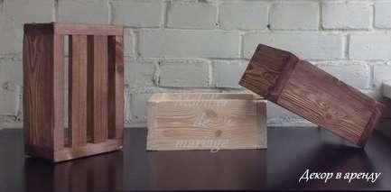 размер коробочки 15х20 высота 10см - фото 5985355 Аренда реквизита Mobilier_de_mariage