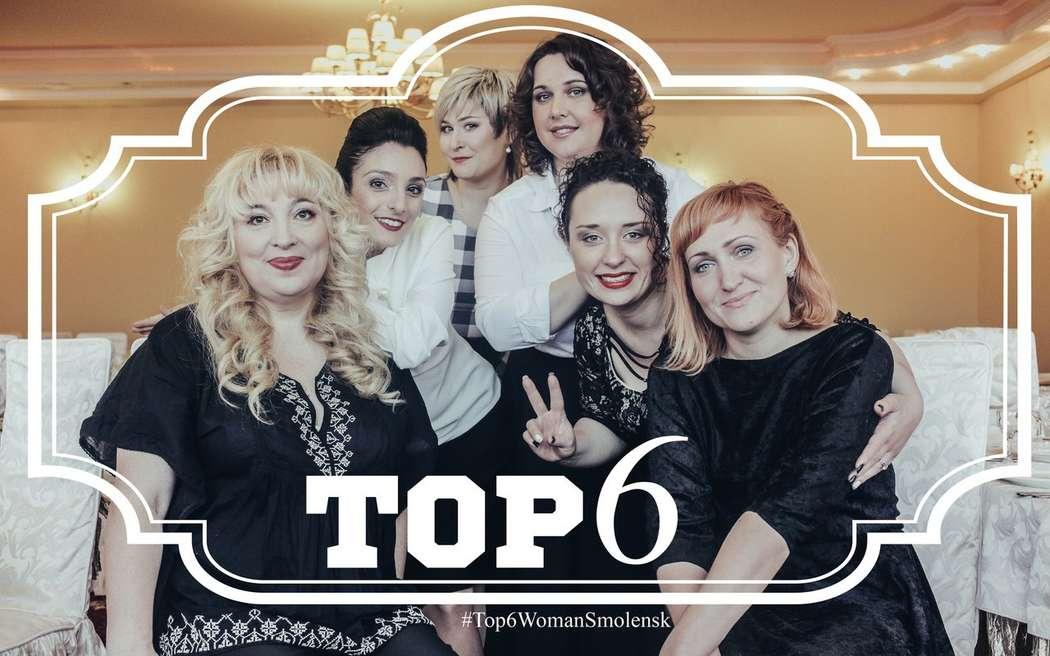 #top6womensmolensk - фото 9748910 Ведущая Ксения Максимова