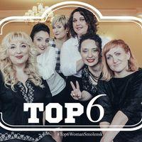#top6womensmolensk