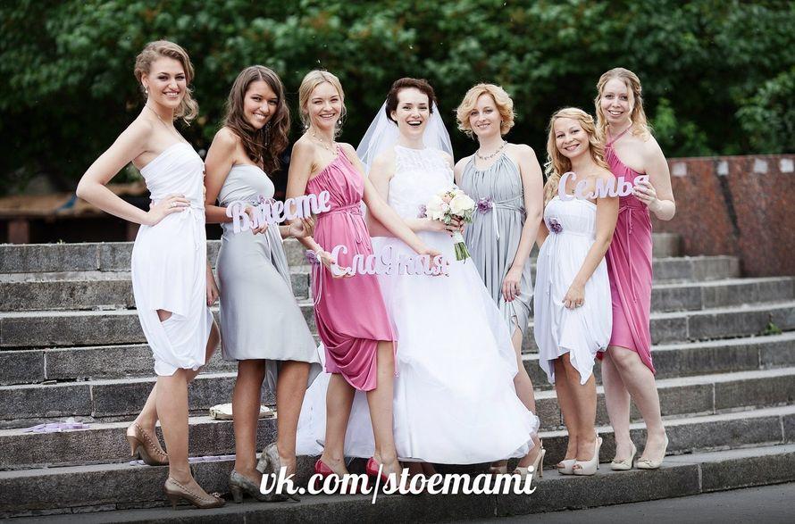 Фото 6447566 в коллекции Платья-трансформеры для подружек невесты - Платья-трансформеры для подружек невесты STOEMAMI