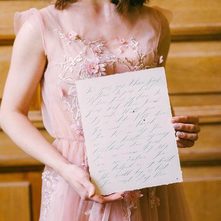 Клятва для утра невесты (каллиграфия)