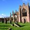 аббатство Мелроуз
