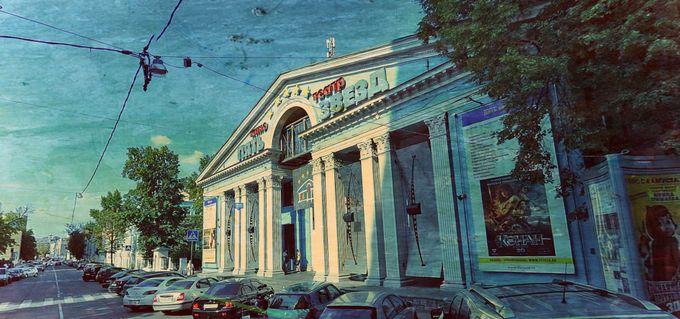 Кинотеатр пять звезд в самаре