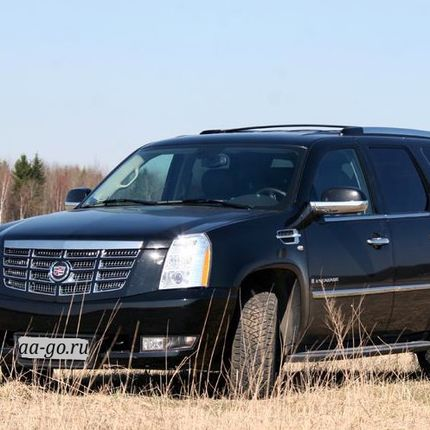 Аренда авто Cadillac Escalade PLATINUM